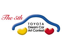 toyota-dream-car-art-contest-logo-15-10-10.jpg
